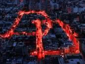 Daredevil (Teaser Poster)